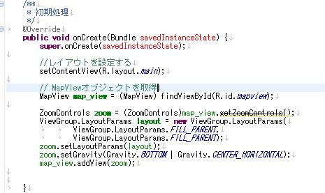 非推奨コード