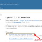 Lightbox 2.0down