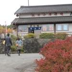 yakimono4